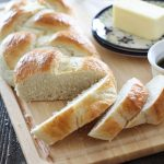 This French Bread is SUPER easy and delicious! AND its low-fat! My family loves this recipe!