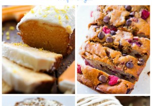 More than 35 Easy Quick Bread Recipes.... This list is one of the best round ups out there! You will want to make these bread recipes over and over again!